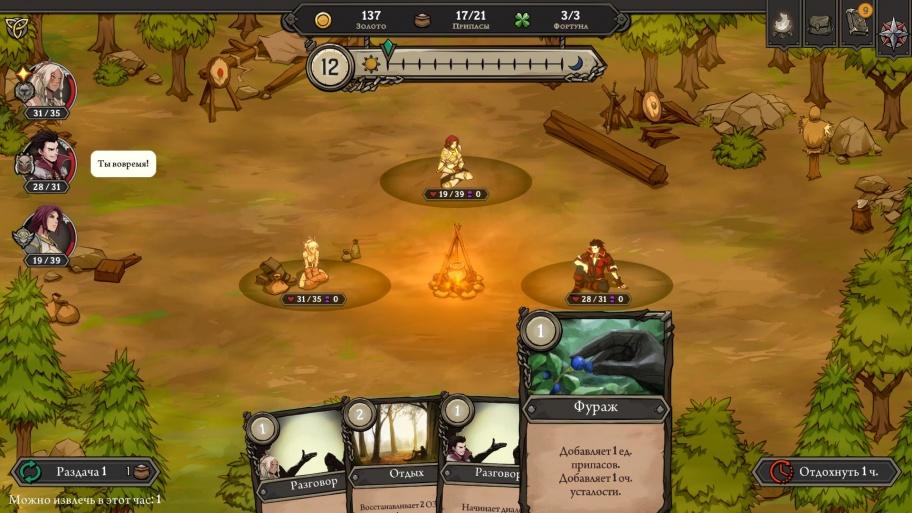 Gordian Quest обзор игры