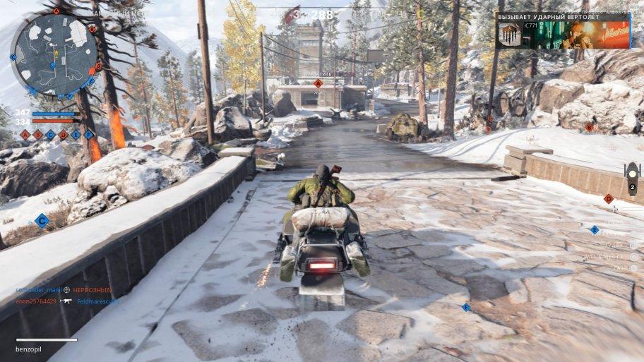 Call of Duty: Black Ops - Cold War превью игры