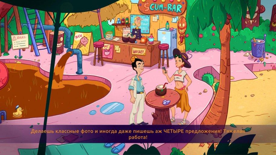 Leisure Suit Larry: Wet Dreams Dry Twice обзор игры
