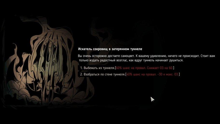 Crown Trick обзор игры