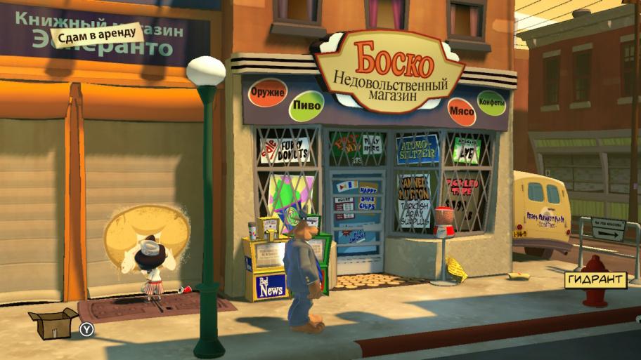 Sam & Max Save the World Remastered обзор игры
