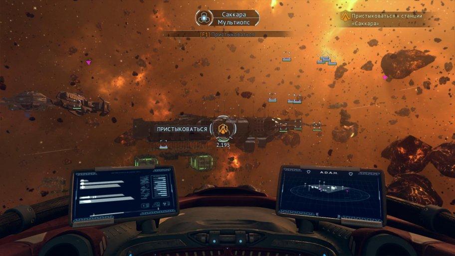 Starpoint Gemini 3 обзор игры