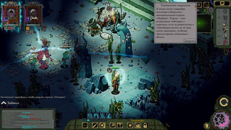 Stirring Abyss обзор игры