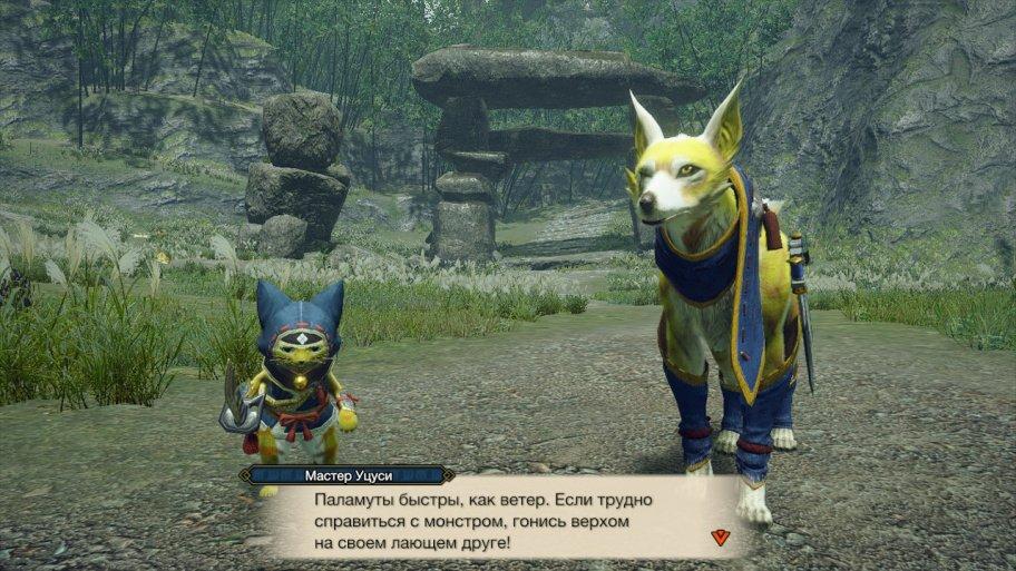 Monster Hunter Rise превью игры