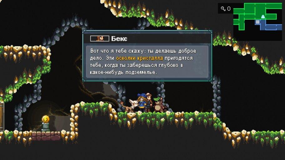 Monster Sanctuary обзор игры
