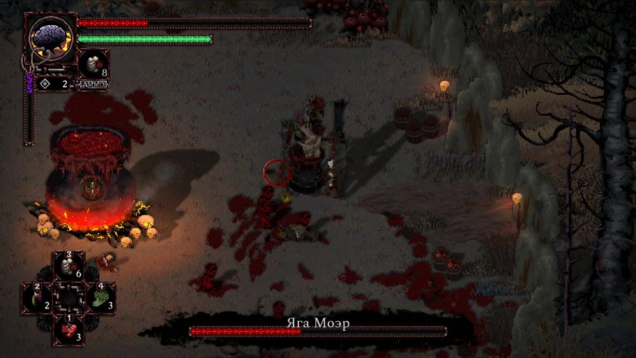 Morbid: The Seven Acolytes обзор игры